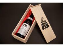 連載50周年記念!「ゴルゴ13×峰乃白梅酒造」特別ボトル限定発売