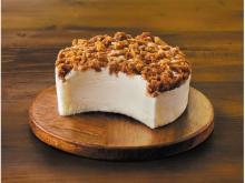 濃厚NYチーズケーキ×アイスのハイブリッド・スイーツ誕生!