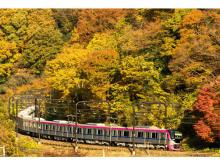 高尾山の紅葉シーズンに臨時の座席指定列車が運行!