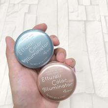 5色のカラーでなりたい別のツヤ肌が叶う♡11月8日発売、エテュセ新作の「カラーイルミネーター」が優秀かわいい