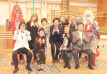 岡田圭右、大木凡人&天龍源一郎らと『下り坂48』結成?「転がって勢いがつく!」