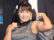 筋肉アイドル・才木玲佳、アームレスリング日本王者に完敗「圧倒的な強さ…」