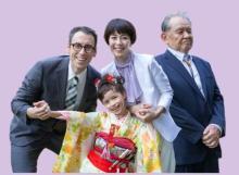 東京のリアルな日常をドラマ化 海外向け「NHKワールドJAPAN」で放送