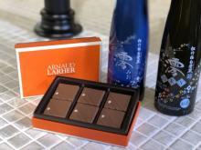 仏ショコラティエ、日本酒の新たな可能性を探る 多彩な味わいのチョコ発売へ