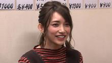 後藤真希、アイドル時代に「彼氏と同棲」&なっちとのリアルな関係を告白
