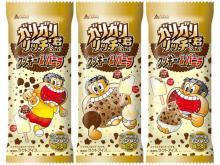 ココアクッキー&バニラかき氷の秋冬版「ガリガリ君」!