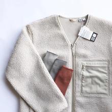 ユニクロユーの「フリースカーディガン」が今年も大人気!メンズアイテムの上手な着こなし方をご紹介♡