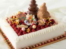 ホテル特製ケーキでゴージャスなクリスマスパーティーを!