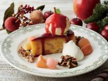 アフタヌーンティー・ティールームに林檎スイーツ&パフェ仕立てのクリスマスケーキが期間限定で登場♡