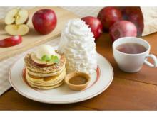 Eggs 'n Things「アップルパイ・パンケーキ」期間限定販売