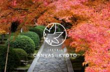 CANVAS TOKYO×一休寺がコラボ!紅葉を楽しむポップアップ企画が東京と京都にて開催