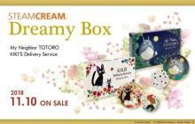 トトロ&キキ限定デザインのスチームクリーム♡クリスマスギフトにぴったりの2個セットが数量限定で登場!