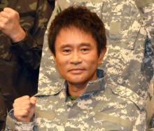 浜田雅功、出演番組の結果をポロリ… 矢部&ジュニアから総ツッコミ「下手くそ!」