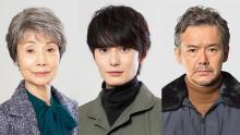 岡田将生主演で昭和の名作『大誘拐』がスペシャルドラマで蘇る!!