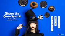 """西武渋谷店で「Share the OREO world!」が開催!""""オレオ""""と人気ブランドのお洒落でおいしいコラボが実現♡"""