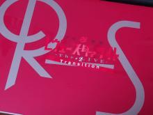 「少女☆歌劇 レヴュースタァライト -The LIVE- #2 Transition」でめちゃくちゃスタァライトされた話