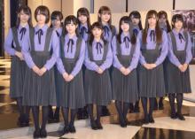 坂道3グループ初共演舞台 齋藤飛鳥の映像出演に山下美月「まつげの一本まで確認して」