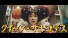 """小林幸子、ハート形のウィッグで""""あやや""""の替え歌熱唱"""