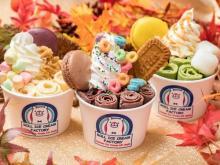 ロールアイスクリームファクトリーが横浜にOPEN♩ちょっと遅めの22時まで営業がうれしい♡
