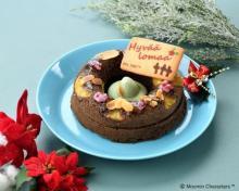 クリスマスにピッタリな「ムーミンベーカリー&カフェ」のチョコレートケーキはスナフキンの帽子がポイント♩