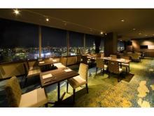 地元食材をもっと楽しむ!「耳であじわう夕食会」富山で開催