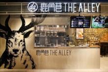 台湾発・本格派ティー「ジ アレイ」が関西初上陸!カフェスタイルの新店舗が神戸三宮にまもなくオープン♡