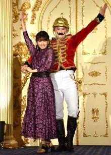 """小芝風花""""くるみ割り人形""""メイクのガリットチュウ福島とダンス「プリンセスになったみたい!」"""