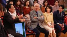 認知症予防SP。村井國夫、雛形あきこたちの日常をチェック!花園直道も登場!