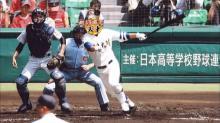 大谷翔平からホームラン打ったら人生激変 ある選手を襲った悲劇