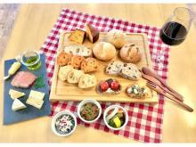 【試食レポ】自宅で焼き立てベーカリーの味が楽しめる!新感覚のパン「L'Oven」