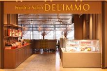 スイーツ&紅茶のマリアージュを堪能♡デリーモ初のフルーティーサロンが大丸神戸にOPEN