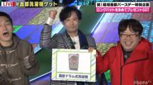 """『ななにー』稲垣吾郎、20メートルのロングパット沈める 誕生日企画で""""奇跡""""再び"""