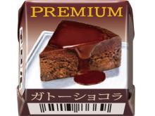 チロルチョコ新商品はプレミアムなガトーショコラの味わい!