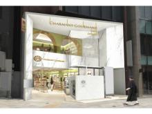 「シャルマン・グルマン」 初の路面店が東京南青山にオープン