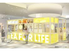 行列で話題の「Lipton Tea Stand」が博多マルイにオープン!