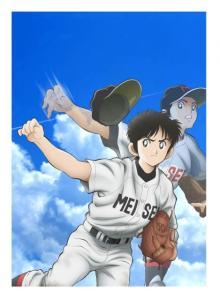 日高のり子、『タッチ』30年後舞台のアニメ『MIX』出演「夢のよう」 来年4月放送