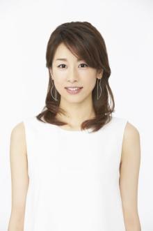 加藤綾子、『全日本フィギュアスケート選手権』初MC「力を込めて伝えていきたい」