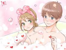 彼とのバスタイムを楽しもう!「お風呂で愛情を深める」3つのコツ