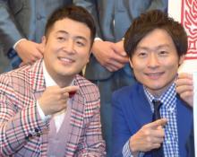 和牛・水田「漫才辞めようかな…」という軽いボケに川西が強烈ツッコミ ジャルジャルは決勝前に敗退確信