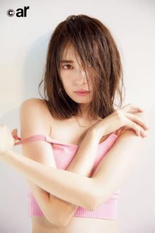"""宮田聡子、さまざまな""""メス""""顔を披露 『ar』初カバーに「かなり緊張しています(笑)」"""
