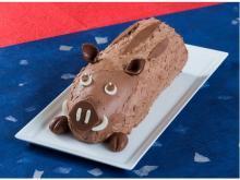 来年の干支・亥にちなんだケーキで2019年を縁起よくスタート!