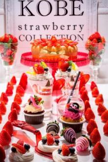 ファッションショーみたいなおしゃれなブッフェ「神戸いちごコレクション」が神戸ポートピアホテルで開催♡