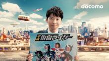 ドコモCMキャラクター、劇場版『仮面ライダー』最新作に出演