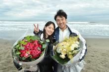 『大恋愛』クランクアップ 戸田恵梨香&ムロツヨシ「代表作の一つにしたい」