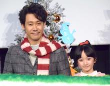 大泉洋、子役人気に嫉妬心「私は女、子どもには強いですからね」