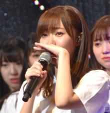 指原莉乃、涙でHKT48卒業発表「平成のギリギリまでアイドルとして頑張りたい」