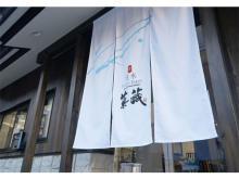 京都・酒蔵の街でこだわりの和・洋スイーツを味わう!