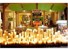 代官山に8000本のキャンドルが灯る!「代官山NOEL2018」開催