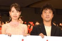 戸田恵梨香×ムロツヨシ『大恋愛』最終話13.2% 自己最高で有終の美