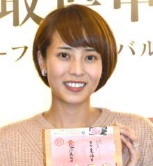 上田まりえ、会社設立を発表 アスリートのマネジメント&スポーツ関連事業を展開